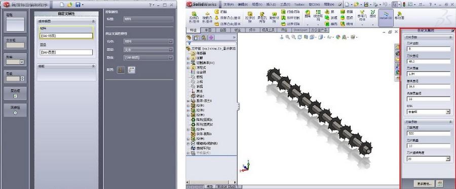 Solidworks怎么提高设计速度