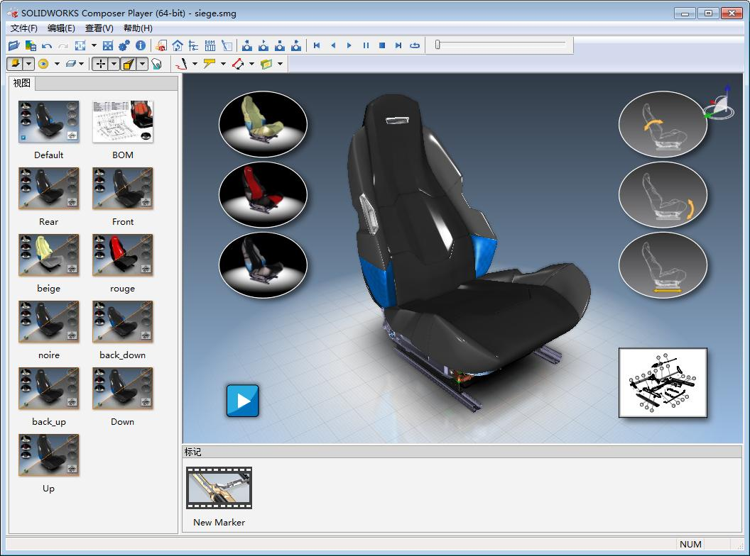 solidworks composer代理商