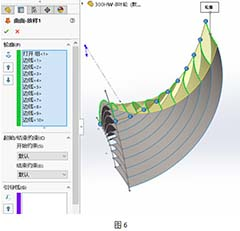 SOLIDWORKS叶轮曲面