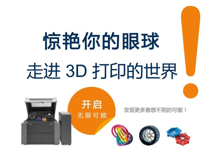 【3D打印】3D打印在汽车行业中的应用