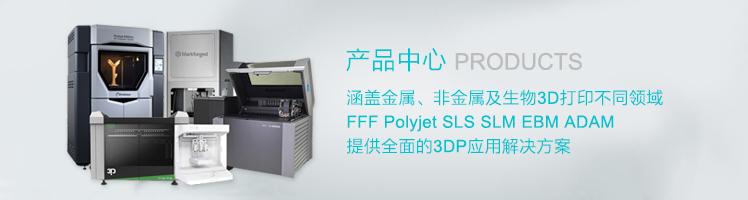 SolidWorks软件,三维机械设计软件