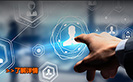 SOLIDWORKS优质增值服务商亿达四方免费培训公开课 SOLIDWORKS PDM系统解析
